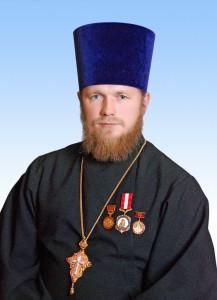 Протоієрей Петро Базюк