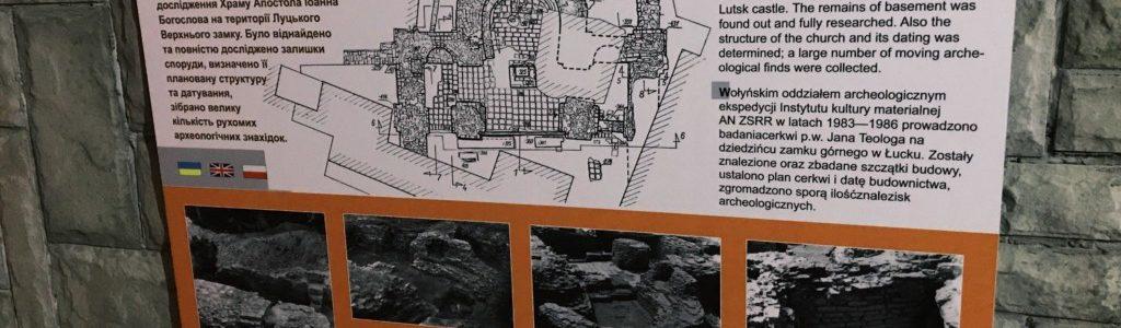 Божественна літургія у Луцькому замку Любарта
