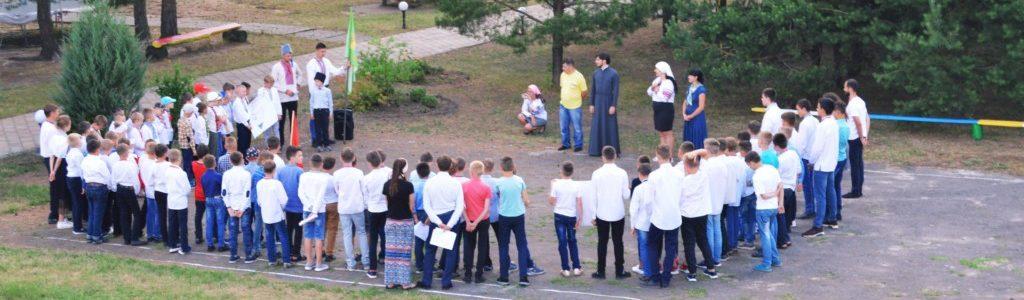 Студенти ВДС проходять педагогічну практику у православному дитячому таборі «Стежина добрА»