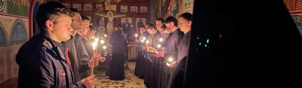 Фотомиті Полуношниці у Волинській духовній семінарії