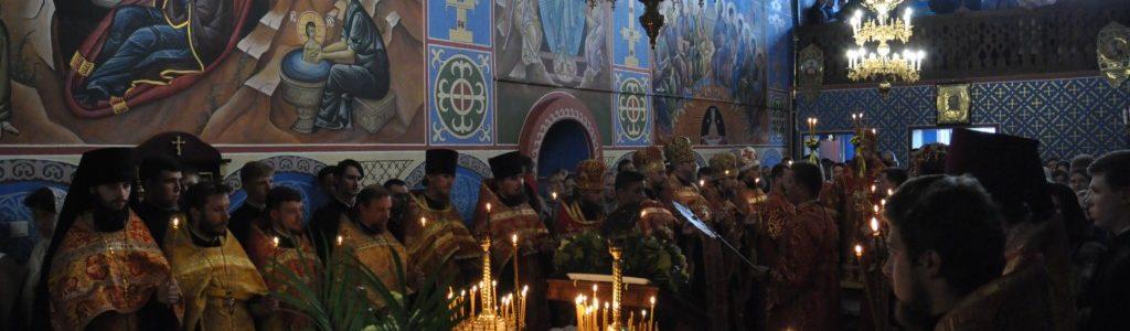 Святкова Всенічна у Волинській духовній семінарії напередодні престольного свята (ФОТО)