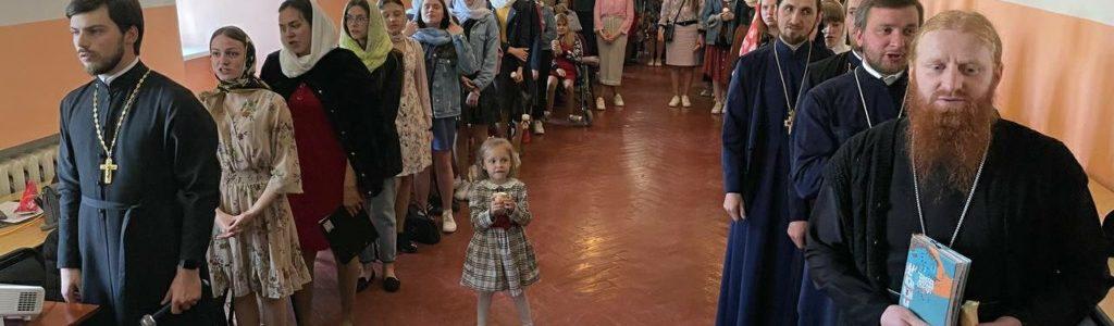 Сучасне місіонерство: у Волинській духовній семінарії відбулась зустріч для молоді