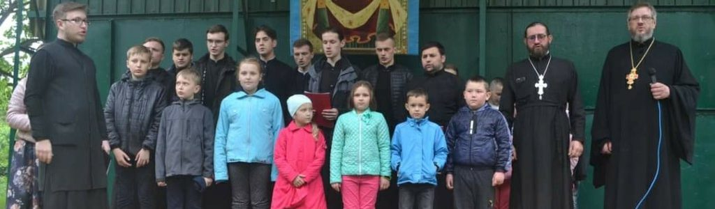До Дня захисту дітей хор ВДС виступив у Ківерцях